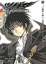 ツバサ(18) (週刊少年マガジンコミックス)