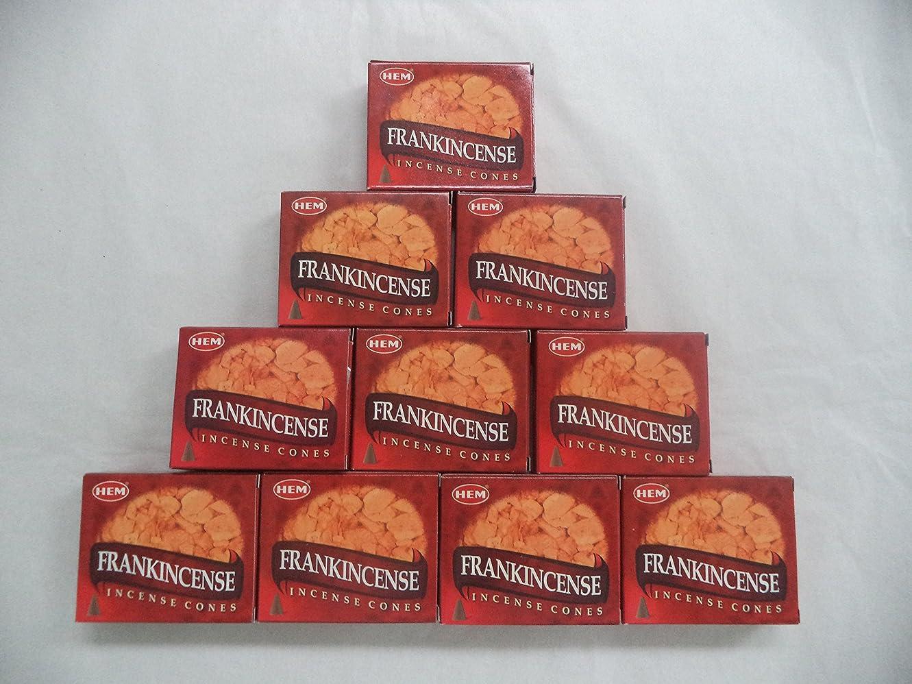 シェード残り物侵入裾Incense Cones : Frankincense?–?10パックの10?= 100?Cones