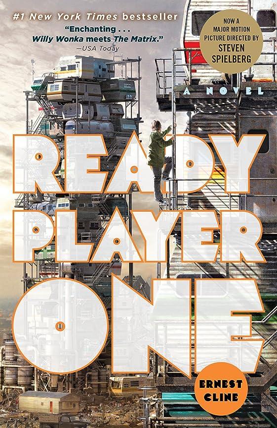 特権的組漫画Ready Player One (English Edition)