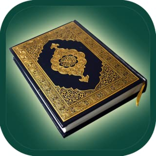 Best download quran with english translation Reviews