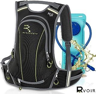 Kbni Hydration Backpack