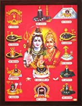 Shiva and Parvati with 12 Jyotirlinga, A Poster Painting with Frame for Hindu Religious Worship Purpose