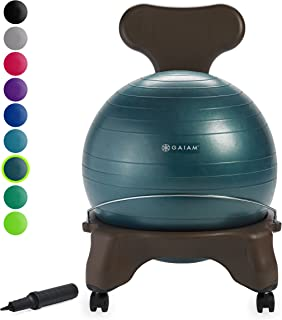 Gaiam Classic Balance Ball Chair – Exercise Stability Yoga Ball Premium Ergonomic Chair..