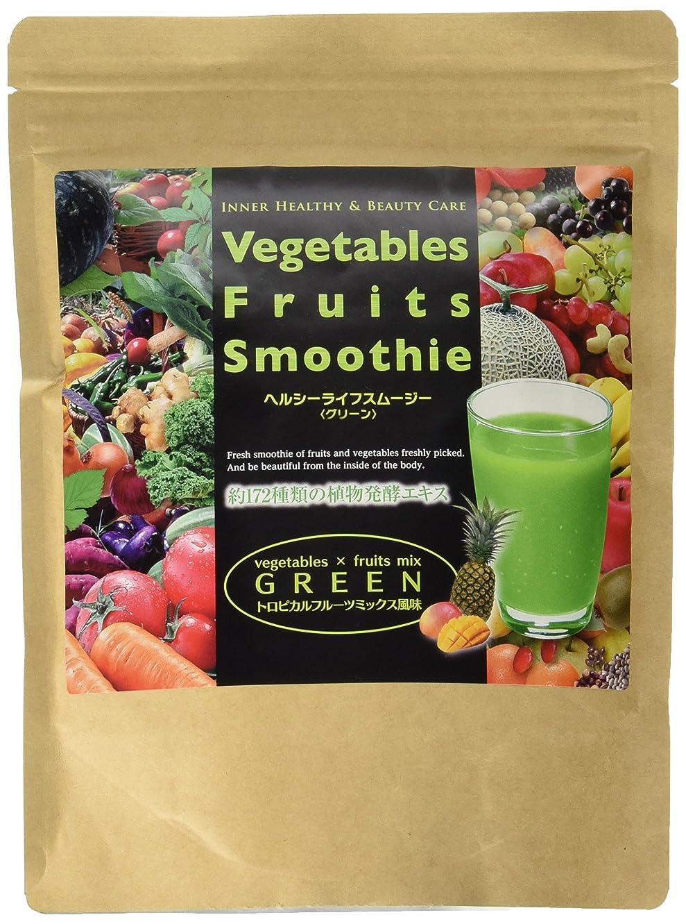 環境保護主義者ブリード葉っぱVegetables Fruits Smoothie ヘルシーライフスムージー(グリーン)トロピカルフルーツミックス味 300g 日本製