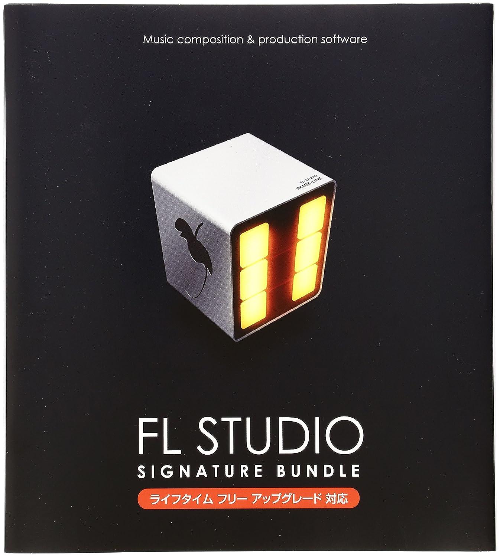 類推独裁センサーImageline FL STUDIO 11 SIGNATURE BUNDLE