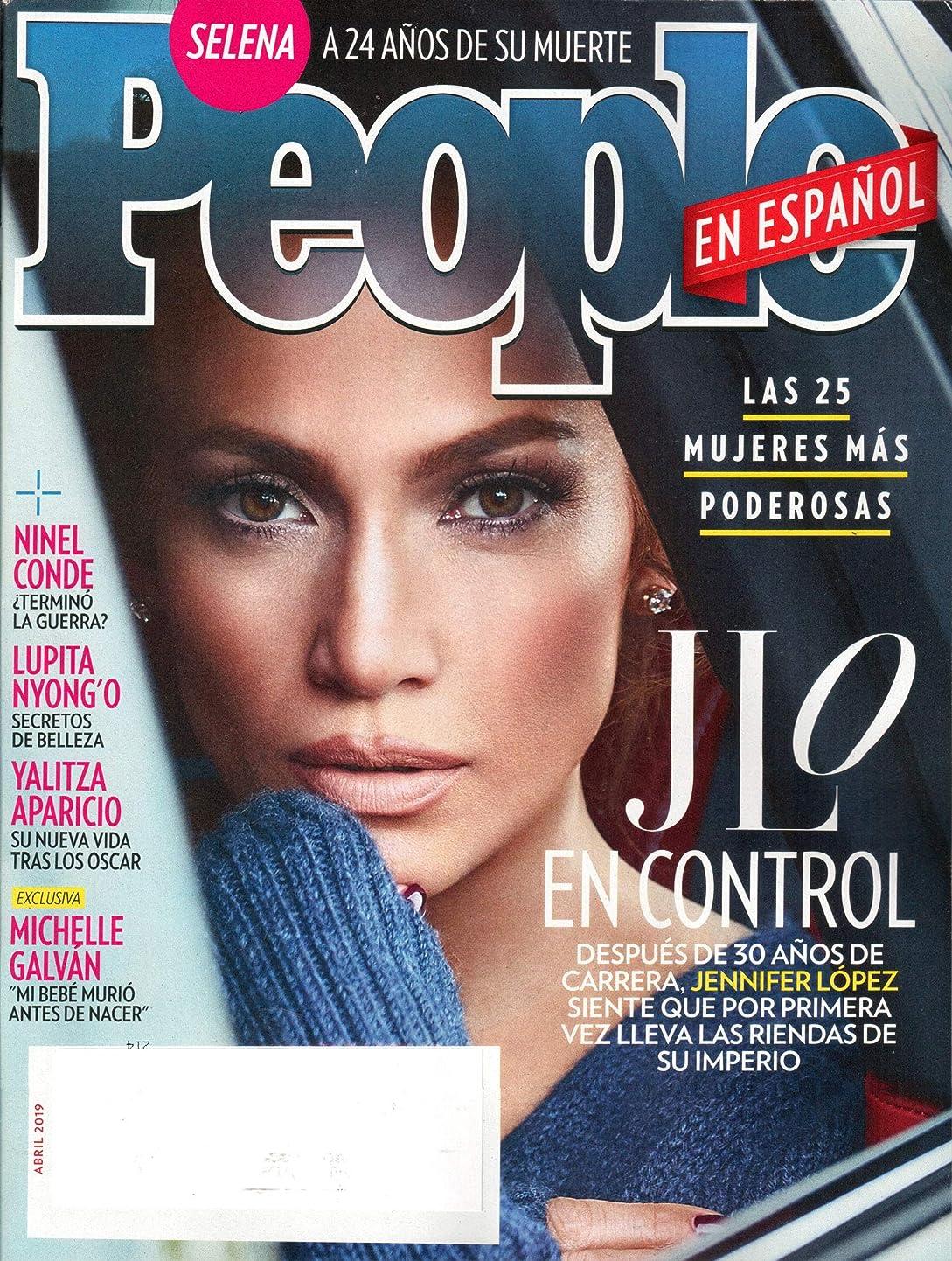 People en Espanol Magazine Abril/April 2019 | J Lo en Control eihwhghcyah1