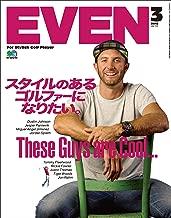 EVEN 2018年3月号 Vol.113[雑誌] (Japanese Edition)