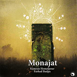 Monajat - Duo for Tanbour & Daf (Persian Classical Music)