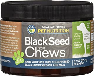 Amazing Herbs Black Seed Soft Chews for Dogs, 6.2 Gram