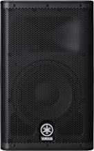 yamaha dxr10 speakers