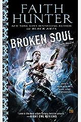 Broken Soul (Jane Yellowrock Book 8) Kindle Edition