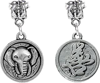 Elephant Medallion Conservation Symbol Animal Dangle Charm for European Bracelets