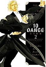 表紙: 10DANCE(2) (ヤングマガジンコミックス) | 井上佐藤