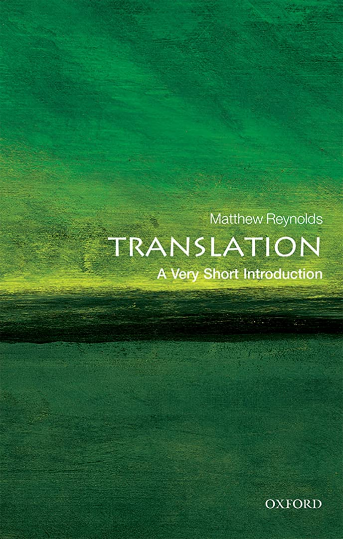 成り立つ連想即席Translation: A Very Short Introduction (Very Short Introductions) (English Edition)
