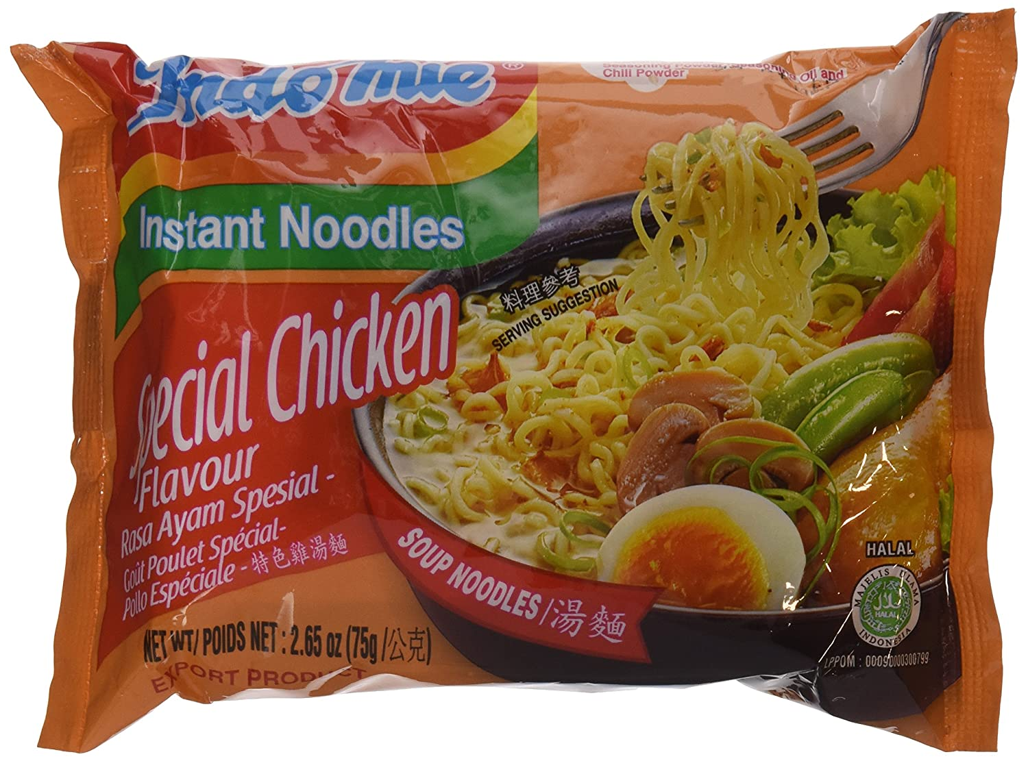 Indomie Instant Noodles Soup Special 10 Sale item Courier shipping free shipping Flavor for Bags Chicken