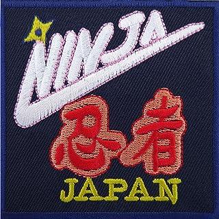 Parche termoadhesivo para la ropa dise/ño de Tres grullas japonesas