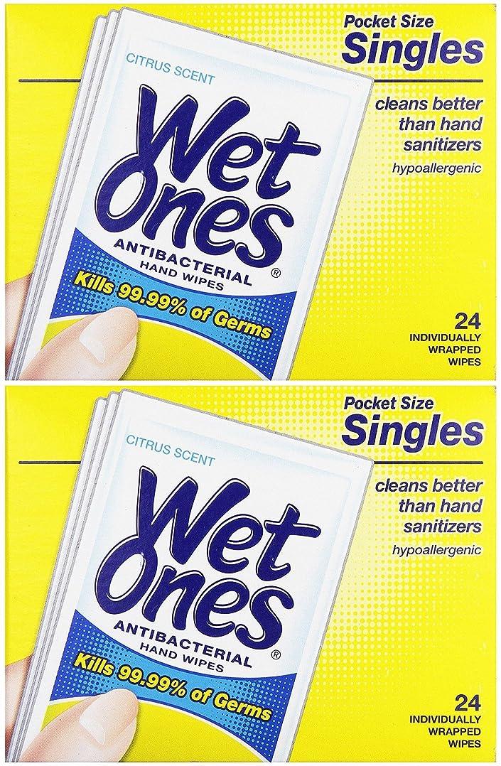 急性ちっちゃいスコア濡れOnesウェットティッシュ抗菌Citrus Singles 24?ea (パックof 2?)