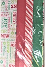 Amscan Christmas Printed Wrappers Accessory