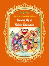 The Eight Immortals Crossing the Sea (Illustrated Famous Chinese Myths Series)(Turkish-Chinese Edition)