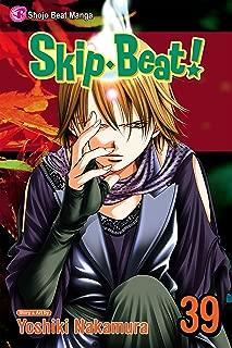 Skip・Beat!, Vol. 39