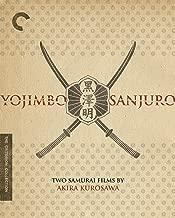 Best kurosawa blu ray Reviews