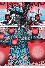 ばけもの夜話づくし3 (MFコミックス ジーンシリーズ) Kindle版