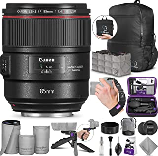 Canon EF 85mm f/1.4L is USM Lens with Altura Photo Essential Accessory and Travel Bundle