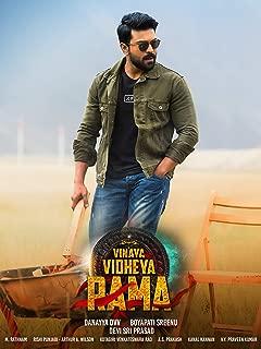 Vinaya Vidheya Rama (4K UHD)