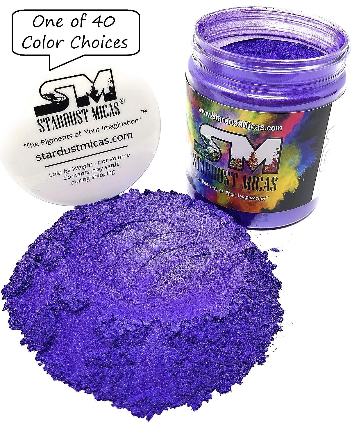 Dark Purple Pigment Powder for Resin Fluid Art, Cosmetic Grade Colorant for Soap Making, Nails, DIY Crafting Projects, Metallic Purple Mica Pigment Powder Stardust Micas (Deeper Purple, 72 Gram Jar)