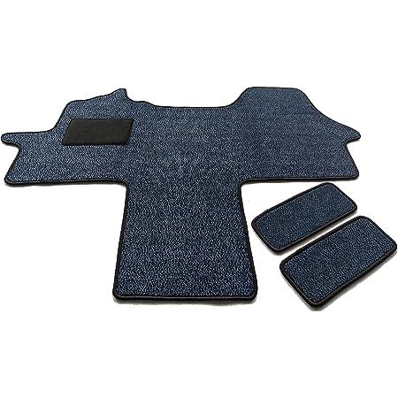 Fahrerhaus Teppich Einstiege 3 Teilig Schmutzfangmatte In 6 Farben Blau Auto