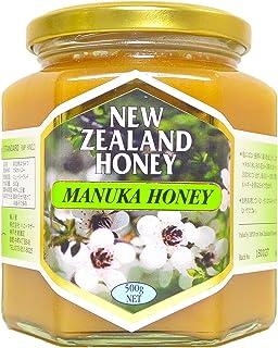 ハニーマザー マヌカハニー 500g 非加熱・100%純粋天然はちみつ ニュージーランド産