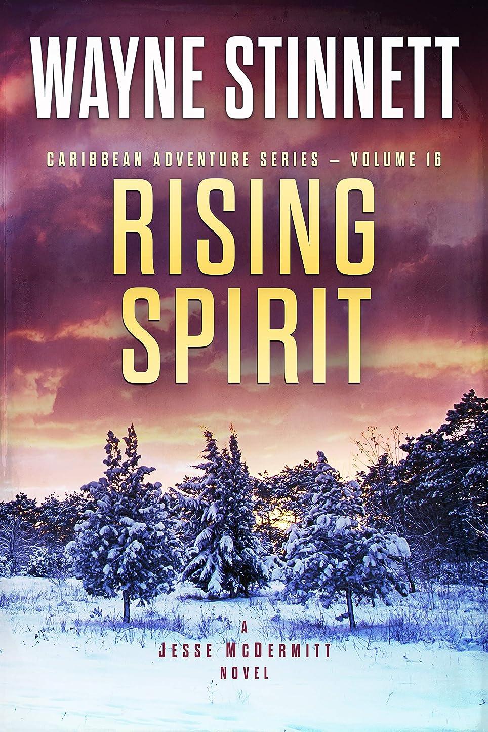 安西マスタード不安Rising Spirit: A Jesse McDermitt Novel (Caribbean Adventure Series Book 16) (English Edition)