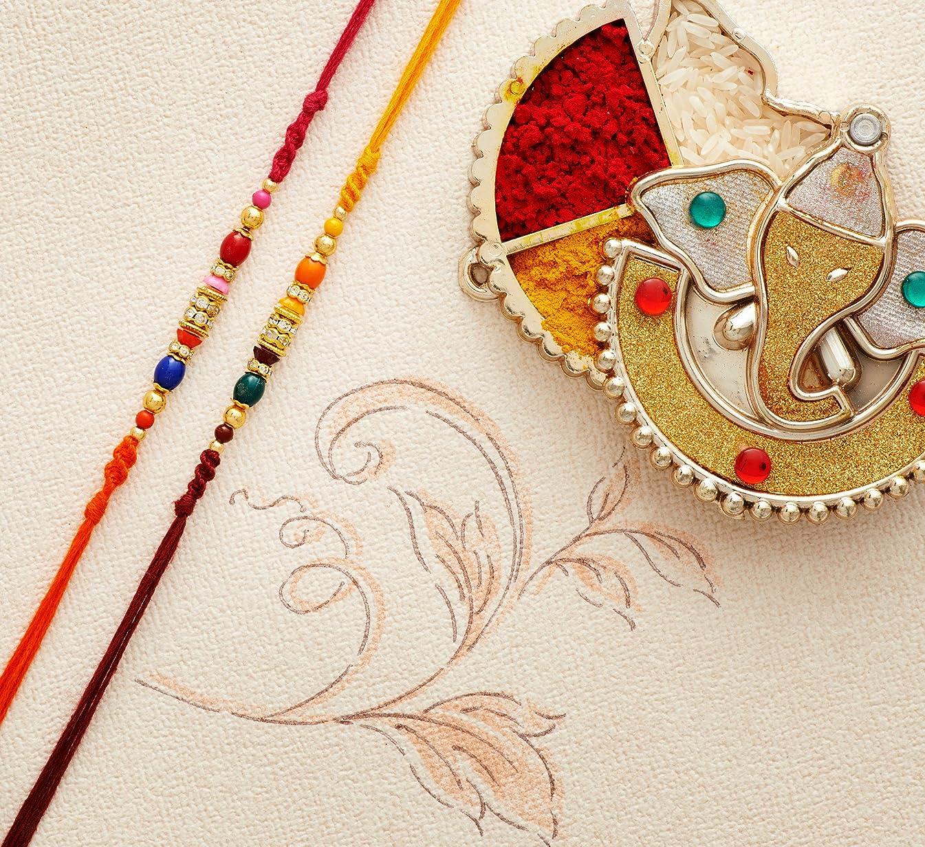 Set of 2 Rakhi Thread for Brother Bhaiya with Multicolor Beads Traditional Indian Festival of Rakhis Rakshabandhan Rakhee Bracelet (Design 5) lojviowkh4726997