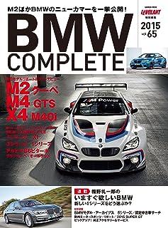 BMW COMPLETE Vol.65[雑誌]