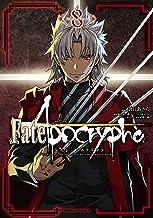 表紙: Fate/Apocrypha(8) (角川コミックス・エース)   東出 祐一郎