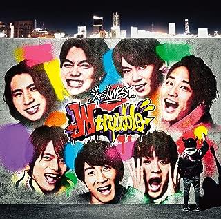 【メーカー特典あり】 W trouble (初回盤A) (CD+DVD-A) (W trouble ステッカーA付)...