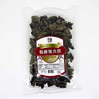 Big Green Organic Dried Fungus/Black Woodear Mushroom/Black Fungus
