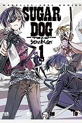 シュガードッグ(1) (少年マガジンエッジコミックス) Kindle版