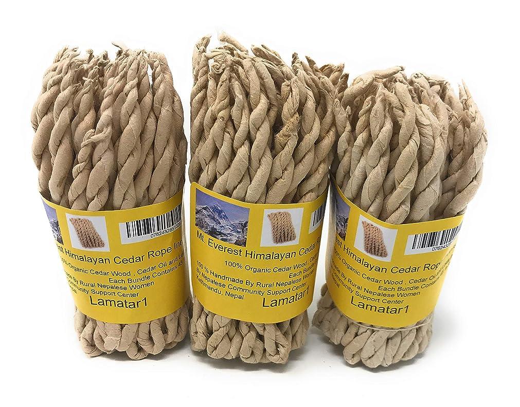 怠惰厚さ晴れMT。Everest Himalyan Cedar Rope Incenseロールの3?x 45ロープ= 135ロープfounded by Buddhist Monk Dr。Umesh Lama 1981年に