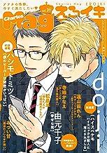 Charles Mag vol.16 -えろイキ- Charles Mag -えろイキ- (シャルルコミックス)