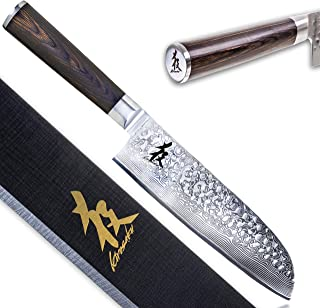Kirosaku Couteau Japonais Santoku Premium - 18 cm - Couteau de Chef Japonais Extrêmement Tranchant en Acier Damas de Haute...