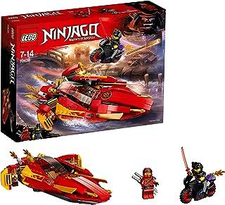 LEGO Ninjago - Catana V11 (70638)