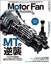 表紙: Motor Fan illustrated Vol.105   三栄書房