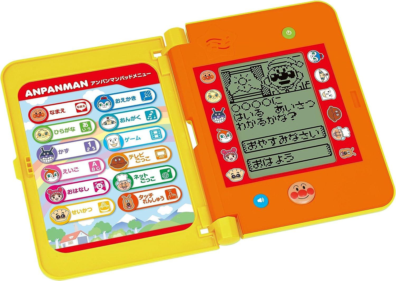 Educational Anpanman Anpanman touch pad pad pad (japan import) B004WLSP32   Treten Sie ein in die Welt der Spielzeuge und finden Sie eine Quelle des Glücks  47f7a1