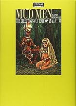 MUD MEN 最終版 (光文社コミック叢書SIGNAL)