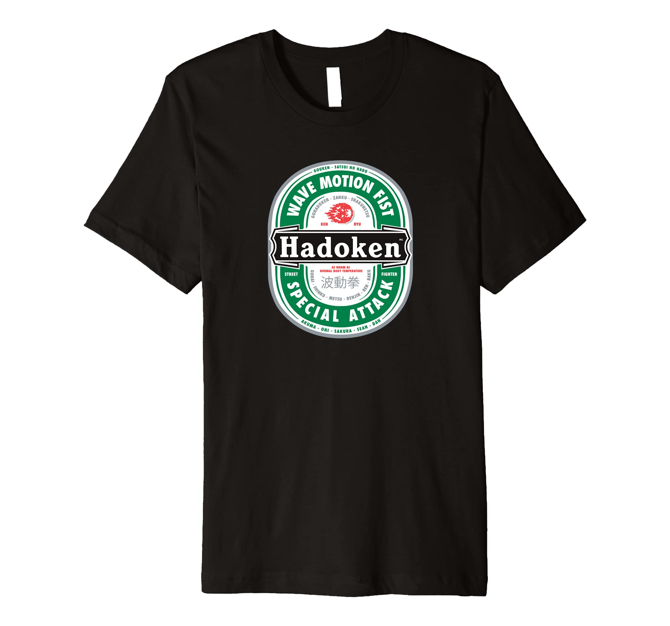 Amazon com: Hadoken Shirt for Hadouken Fighter from the