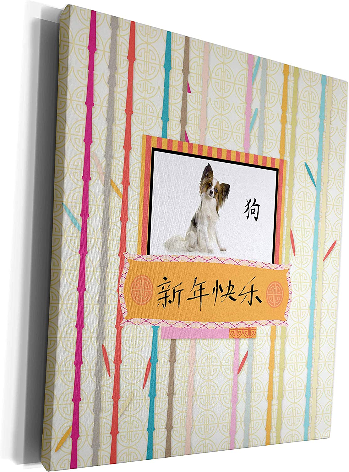 3dRose Beverly Turner Chinese New Year Design Pu - Quantity limited Papillon Max 65% OFF Cute