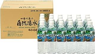 四季の恵み 自然湧水 岐阜・養老×24本