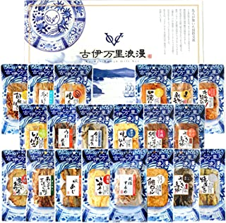 Luxury snacks gift set All-Star Petit 20 election (on the day of Senior Citizen's birthday gift, your holidays, thanks gifts, gifts Father)