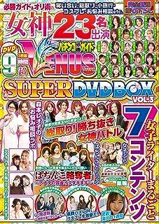 パチンコ必勝ガイド VENUS SUPER DVD BOX Vol.3 (<DVD>)